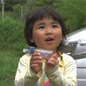 Photo  de © Photo : Le monde après Fukushima, un film de Kenichi Watanabe