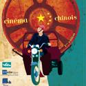 Photo  de ©  Zoom sur l'affiche : semaine du cinéma chinois La Rochelle 2013